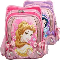 正品Disney迪士尼儿童书包公主护脊减负卡通小学生双肩包女童背包 价格:108.00