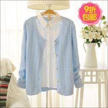 [浅爱]S7781秋装新款2013韩版甜美纯色镂空圆领长袖针织开衫 女 价格:58.50