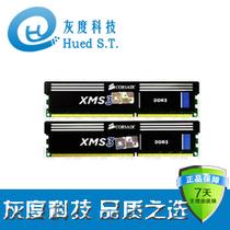 海盗船 8G DDR3 1600 4G*2 套装(CMX8GX3M2A1600C9追击者 正品 价格:500.00