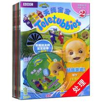 天线宝宝+婴儿画报试读本+猫和老鼠2012年全年12本共14本打包处理 价格:28.00