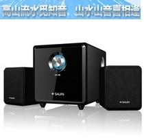 Sauin/山水山音 GS-6000(13E) 2.1多媒体有源音箱 8W低音炮音响 价格:106.00