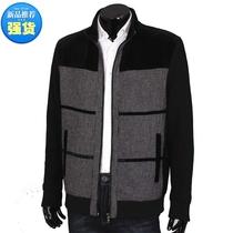 爱迪堡春装新款商务休闲相拼丝绒肩部羊毛针织袖立领棉男夹克衫特 价格:99.00
