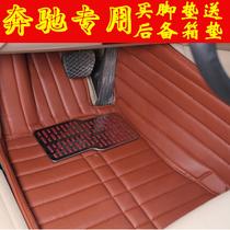 奔驰c200 c180 glk300 e260l ml350 c260 b200 全包围汽车脚垫 价格:580.00