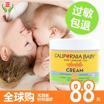 美国加州宝宝金盏花面霜 乳霜 婴幼儿湿疹霜/乳膏 天然无激素 价格:88.00
