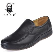 正品老人头男休闲皮鞋真皮头层牛皮软皮软底单鞋牛筋底防滑父亲鞋 价格:188.00
