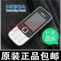 Nokia/诺基亚 2730C 正品行货 3G学生老人手机后台QQ直板 手机 价格:165.00