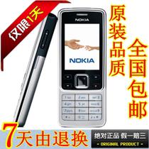 包邮Nokia/诺基亚 6300 原装正品行货 金属直板手机 送礼 价格:80.00