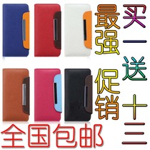 七喜S803 H706 H715 S801手机套 V10L D13 S802 H712 H709手机壳 价格:23.62