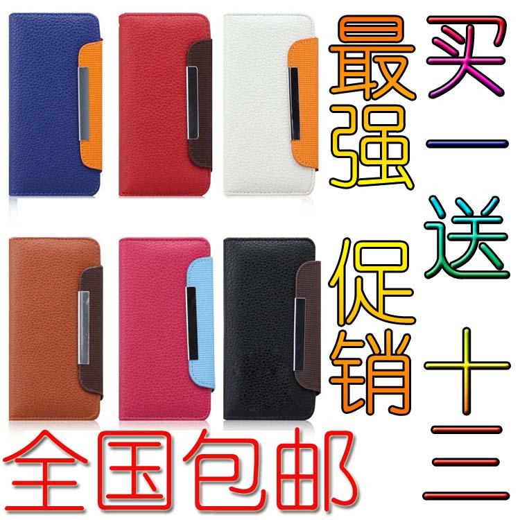 大显 IS9300 LS9300 TD999 E8000 T9300通用手机皮套 保护壳卡包 价格:24.52