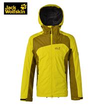 JACK WOLFSKIN 户外男士防水透气冲锋衣 1102491 正品 价格:1199.40