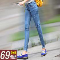 秋款牛仔九分裤小脚裤韩版修身大码破洞七分裤女年中大促五折包邮 价格:69.00
