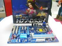 Gigabyte/技嘉 H77-DS3H H77大板 搭配I3 I5 完美支持E3 1230V2 价格:699.00