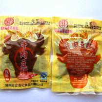 零食品 宏香记手撕牛肉豆脯 豆干 五香、香辣口味 独立1小包单售 价格:1.80