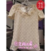 Betu/百图2013夏款针织衫1305A32专柜价459正品代购 价格:230.00