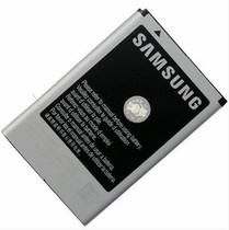 正品 三星i8910电板 HD黄金版 i8910U W799 S8500原装电池 包邮 价格:15.00