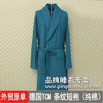 特价外贸原单德国TCM正品女士100%针织纯棉睡袍 浴袍 短款睡袍 价格:55.00