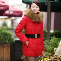 清仓特价冬装羽绒棉服女装中长款 女式棉袄外套 冬季韩版加厚棉衣 价格:99.00