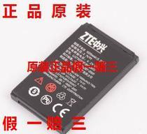 原装原装 中兴C500 C580 H520 V16 E160 X770手机电池 电板 价格:29.00