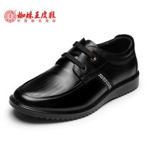 专柜正品蜘蛛王男鞋休闲鞋2013日常休闲系带男士皮鞋063A88225910 价格:259.00