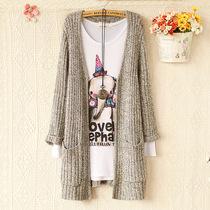 名师圣诺2013秋装新款女装韩版V领竖条纹针织开衫Y23 价格:138.00