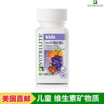 美国直邮 Amway纽崔莱 儿童综合维生素 多种营养咀嚼片儿童多宝 价格:98.00
