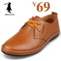 潮流男士休闲鞋牛皮手工皮鞋圆头系带男鞋子英伦皮鞋包邮平跟板鞋 价格:69.00