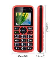 关爱心W112老人手机正品行货超长待机大字大声大屏老年手机诺基亚 价格:120.00