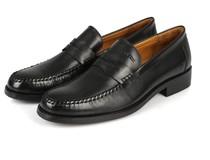 健乐士男鞋 GEOX会呼吸的鞋防脚汗超透气 真皮套脚牛皮低帮男鞋新 价格:268.00