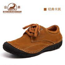 特价 BECK 公羊 秋冬季新款 男士百搭牛皮舒适休闲鞋A13628 价格:199.00