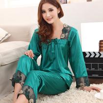 春秋女士真丝加大码睡衣套装 高贵丝绸长袖韩版性感蕾丝家居服夏 价格:77.98
