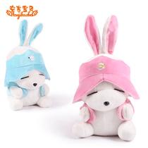 正版流氓兔公仔 情侣兔子毛绒玩具兔兔玩偶 结婚布娃娃生日礼物女 价格:17.00