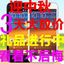 超薄大屏三星D710双核电信版3G/4G天翼CDMA智能安卓电信手机男女 价格:400.00