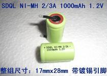 剃须刀电池适合飞利浦剃须刀电池HQ26 2/3A 1000mAh 镀锡焊脚 价格:7.00