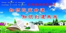词里有乾坤—汉语词汇与中国传统文化漫谈 陈立中 5讲视频教程 价格:4.50