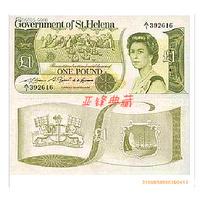 特价促销圣赫勒拿1976年1镑 雕刻版外国钱币纸币收藏 价格:36.00