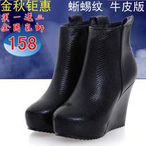 包邮秋冬季欧美新款骑士靴坡跟女靴子真皮短靴厚底单裸靴高跟女鞋 价格:158.00