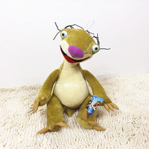 特价外贸原单冰河世纪毛绒公仔冰川时代树懒希德布绒玩具娃娃包邮 价格:48.00