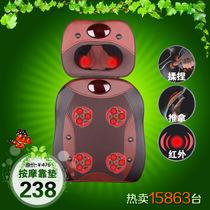 按摩枕正品特价多功能颈椎按摩器颈部腰部家用全身按摩椅按摩靠垫 价格:238.00