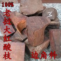 老挝大红酸枝 边角料红木小料 木料下脚料(交趾黄檀)酸枝根料 价格:21.50