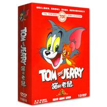 猫和老鼠70周年珍藏版 适合2-10岁19DVD光盘 国粤英配音 中英字幕 价格:62.10