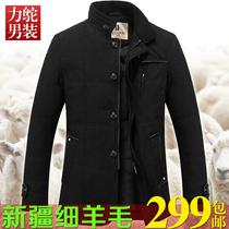 秋季新品男装英伦商务羊毛棉袄 中长款中年男士棉衣大码呢子外套 价格:299.00