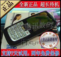 全新正品Nokia/诺基亚 2030/2610 超长侍机 老人学生耐摔手机包邮 价格:11.00