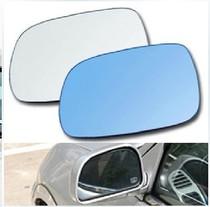 清华华仕大视野白镜蓝镜防眩目倒车镜 大众朗行 后视镜片卡托型 价格:15.00