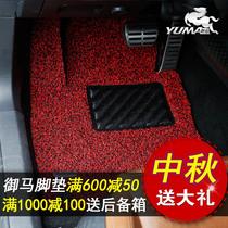 2013款别克gl8脚垫 商务车 GL8七座脚垫专用御马 新老款陆尊脚垫 价格:980.00