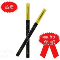 美宝莲极细易画液体眼线笔 眼线液 防水不晕染 美宝莲眼线笔 特价 价格:55.44