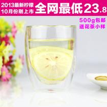 柠檬片包邮新鲜特级干片特价美容散装秋季新品美容养颜楚韵堂 价格:23.80