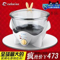 正品德朗 MD-03玻璃养生锅/宝宝煮粥/煲汤慢炖/电炖盅/远超紫砂锅 价格:460.00