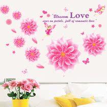 幸福婚房可移除墙贴 特价卧室客厅电视浪漫背景墙饰 儿童房壁贴纸 价格:9.90