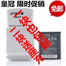 包邮 天语E329 E366 A7715 U2 F130原装电池 TBG1702电池 电板 价格:15.00