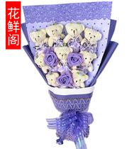 特价卡通花束泰迪熊公仔玩偶小熊花束娃娃送女友生日礼物毕业花束 价格:59.00